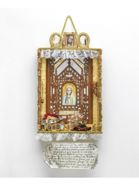 Exodus to the Virgin of Fatima by Soraya Redondo